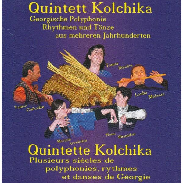 CD Quintett Kolchika