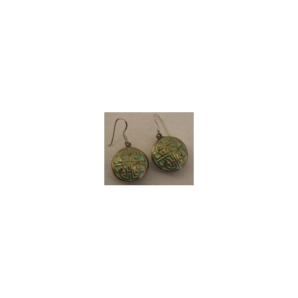 Ohrgehänge Flechtmuster grün rund